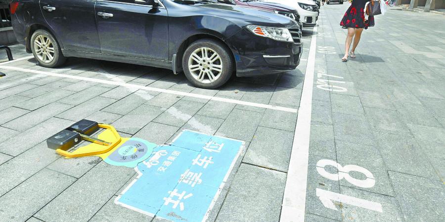 澳门网络赌场首个智能共享停车系统试运行