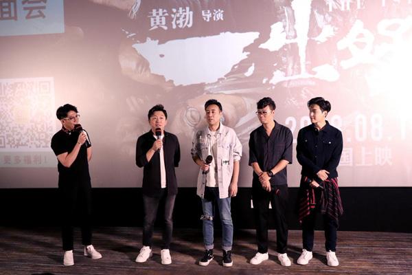 黄渤《一出好戏》北京路演 英皇电影城渐成大片宣传首选地图片
