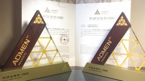 美的空调携手酷狗音乐营销跨界 斩获ADMEN国际大奖