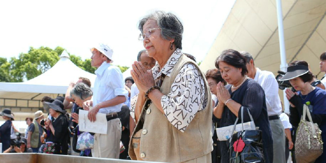 日本长崎举行原子弹爆炸73周年纪念仪式