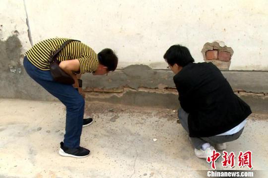 甘肃官方回应易地搬迁房现裂缝:3日内出具鉴定结果