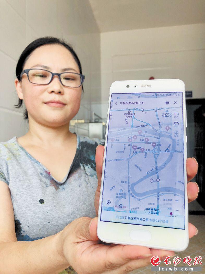 打开手机百度地图,一键轻松寻找离你最近的公厕。