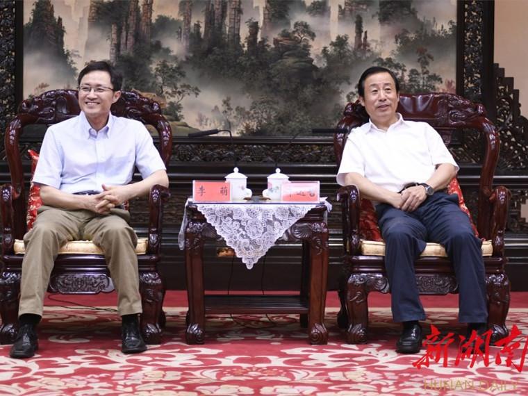 湖南创新型省份建设方案专家咨询评议会在长沙举行