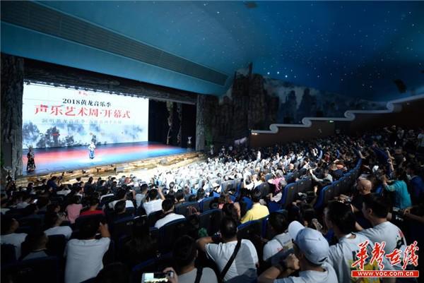 张家界武陵源文化体育与旅游深度融合提质旅游消费