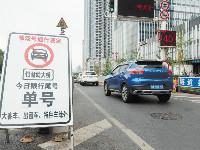 """长沙:限行首日,""""三桥两隧""""通行有序"""