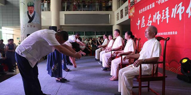 庆祝首届中国医师节 长沙举行中医名师拜师典礼活动