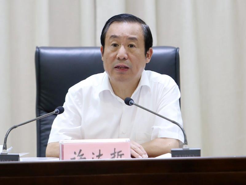 许达哲主持召开全省污染防治专题会议