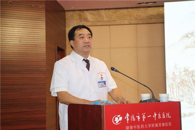 常德市第一中医医院隆重举行2018年首届中国医师节庆祝活动