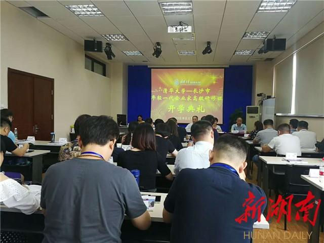 目前为止非公经济总量_南阳市非公经济代表