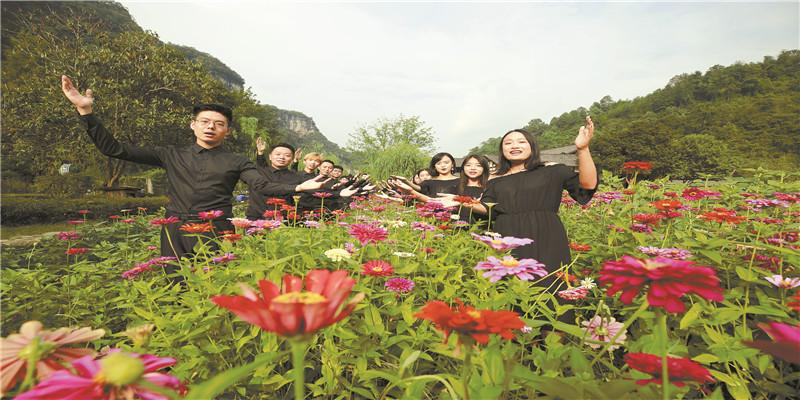 2018黄龙音乐季合唱艺术周 合唱团花海放歌