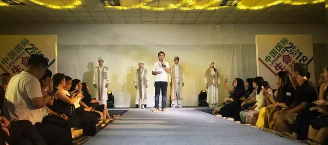 2018年中国国际生命服装秀 演绎殡葬文化底蕴