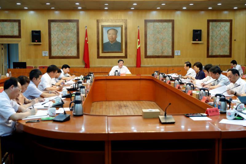杜家毫主持召开政府性债务管理联席会议