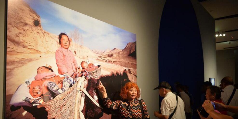 """""""影像见证40年全国摄影大展""""在京开幕"""