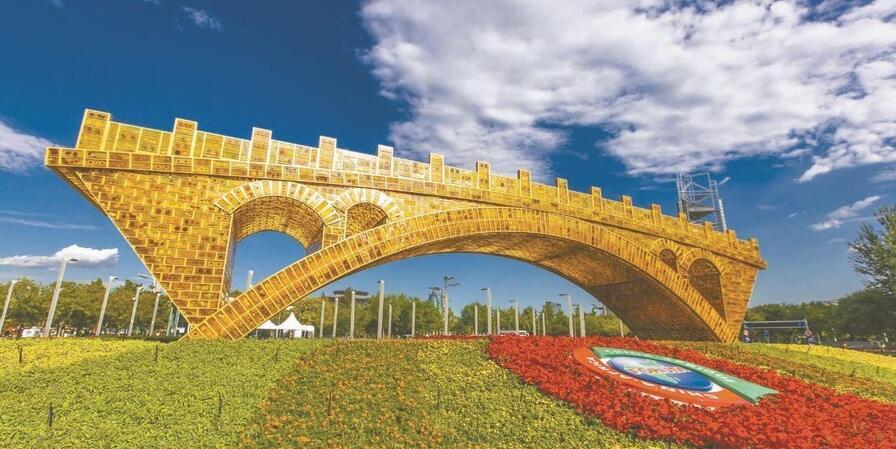 """""""丝路金桥""""亮相北京"""