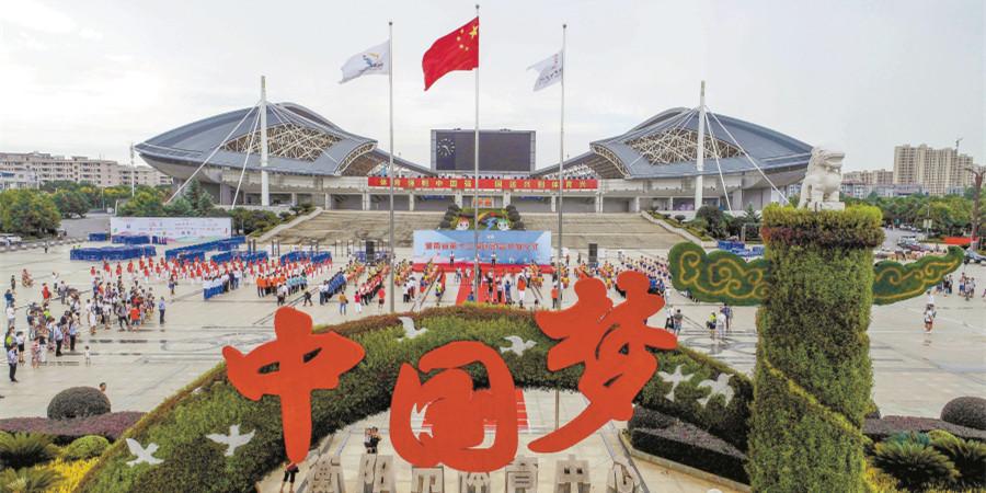 湖南省第十三届运动会举行升旗仪式