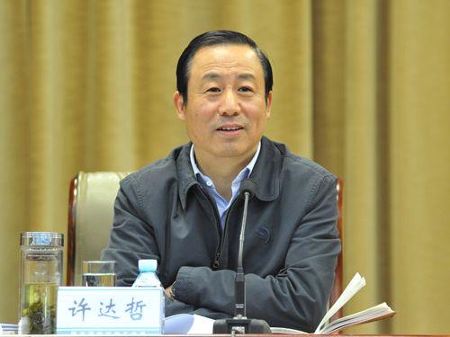 许达哲主持召开省高速公路体制改革专题会议