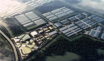 """埃塞-湖南工业园助力湘企""""淘金""""非洲 18家企业有意入园"""