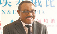 埃塞俄比亚总理:愿湖南工业园成为非洲的典范