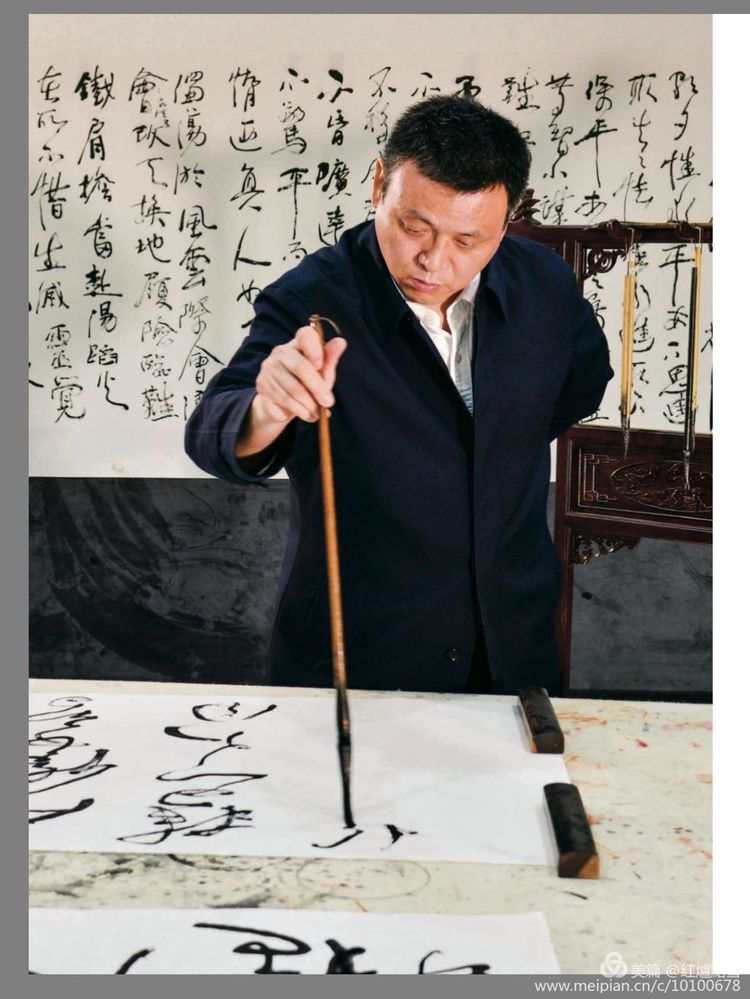 文化自信与中国书法——曾熙书法嫡传湘君法书大红袍出版发行