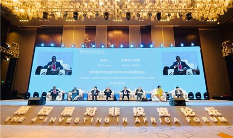 大咖观点|中非农业互补性强合作潜力大