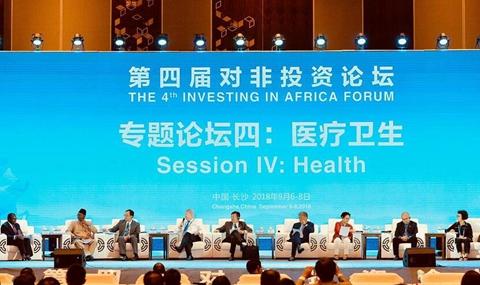 医疗卫生、能源开发、数字经济,中非如何合作