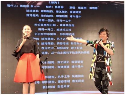 杨臣刚时隔14年再挑战吉尼斯世界记录 申霏霏助阵
