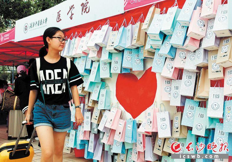 近来,高校迎来了开学季。图为湖南中医药大学大一新生来学校报到。均为长沙晚报通讯员 沙凯歌 摄