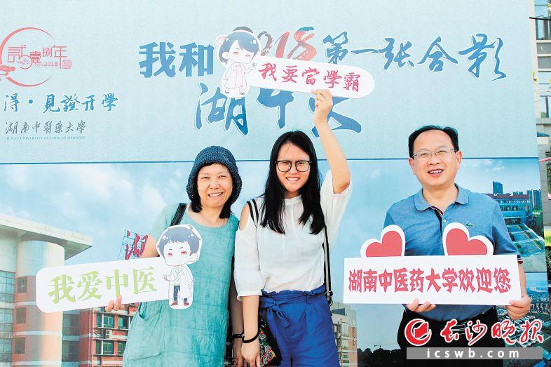 ↑湖南中医药大学大一新生在父母陪同下来学校报到。