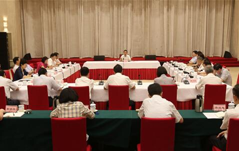 湖南召开省级党员领导干部会议 传达学习全国教育大会精神
