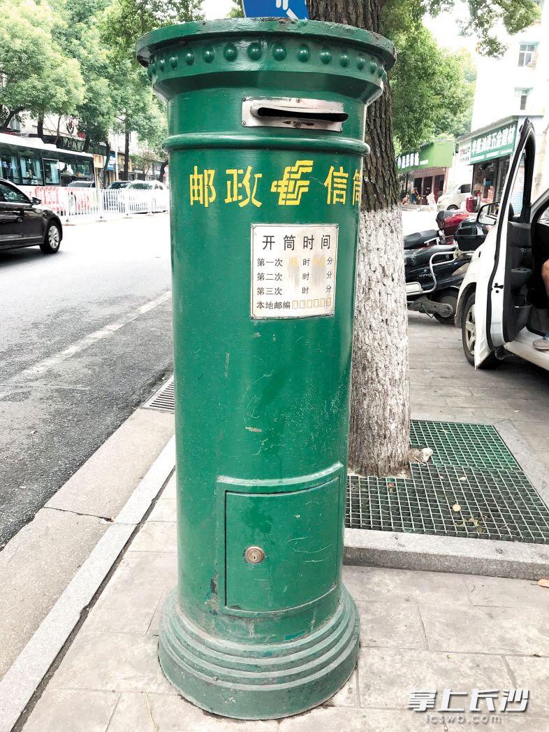 绿色邮筒依然站立在路边,守望着或许会来的一封信件。长沙晚报记者 朱炎皇 实习生 贺子坤 摄影报道