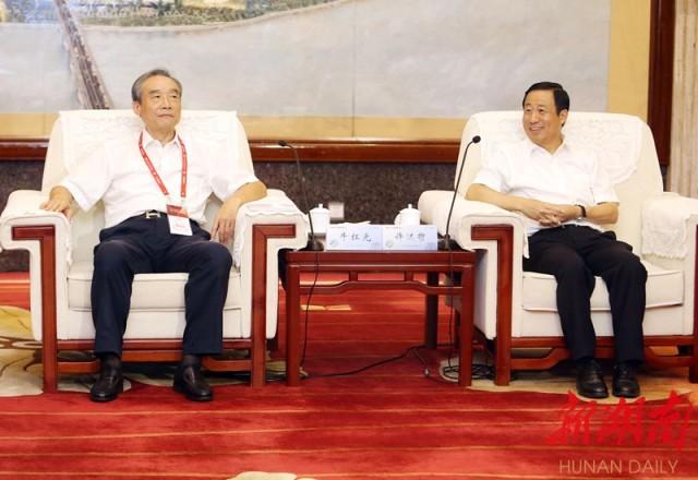 第三届中国人因工程高峰论坛开幕 许达哲与参会嘉宾举行会谈