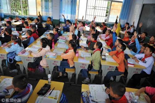 永州与湖南师大合作建设5000个学位