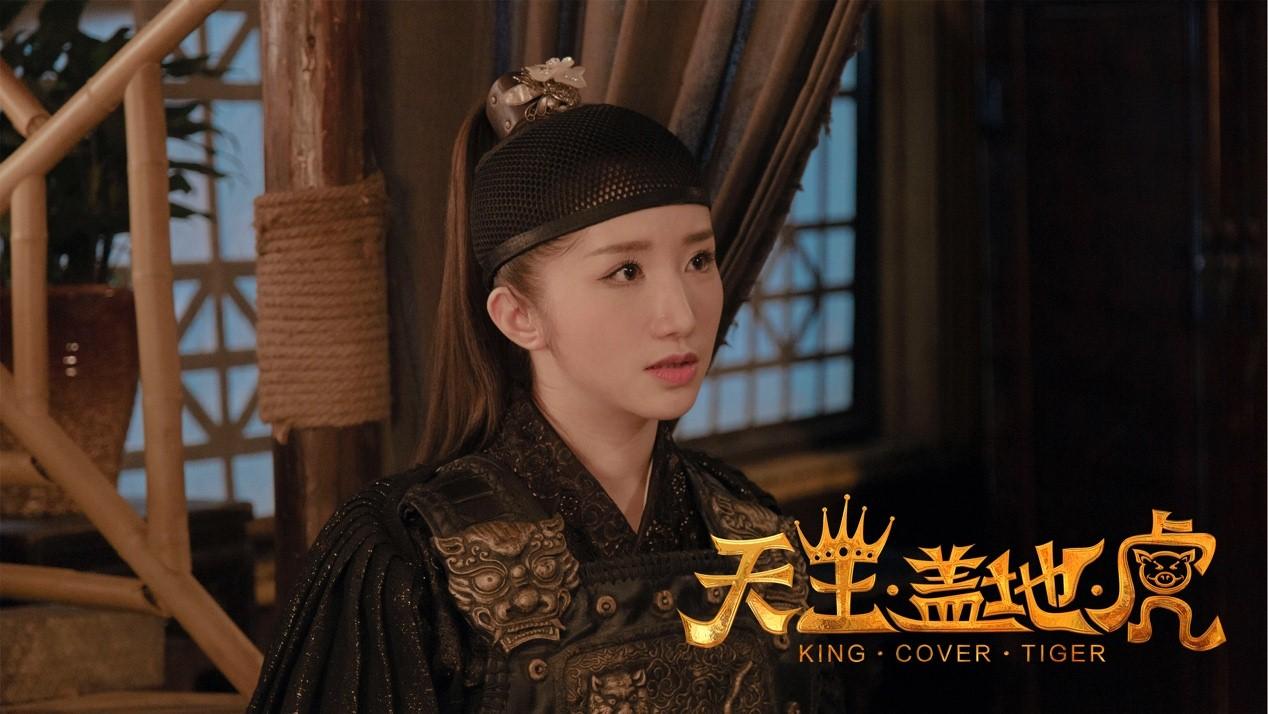 电影《天王盖地虎》今日上线 (3).jpg