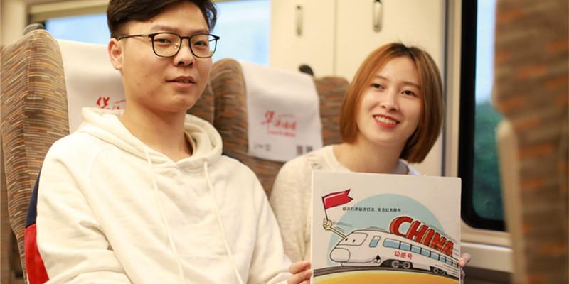 从湘江到香江 湖南人尝鲜体验长沙南至香港西九龙高铁首发