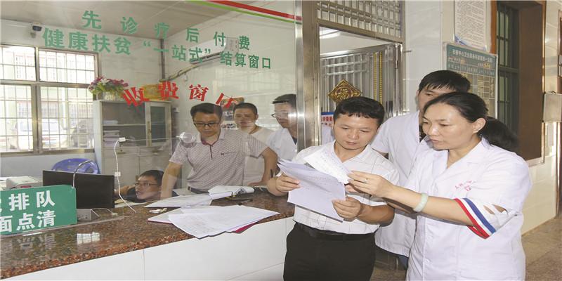 """嘉禾县""""一站式""""窗口服务贫困群众"""