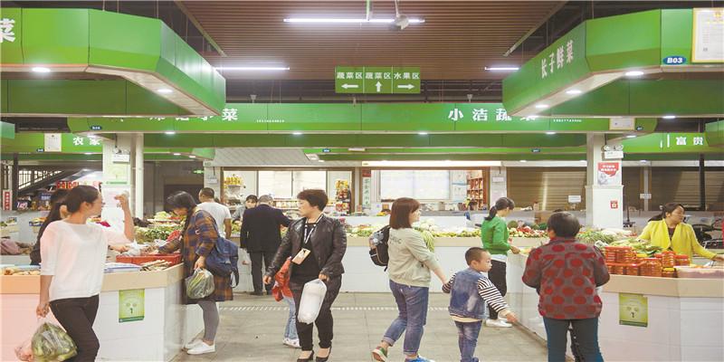 """长沙农贸市场换""""新颜"""""""