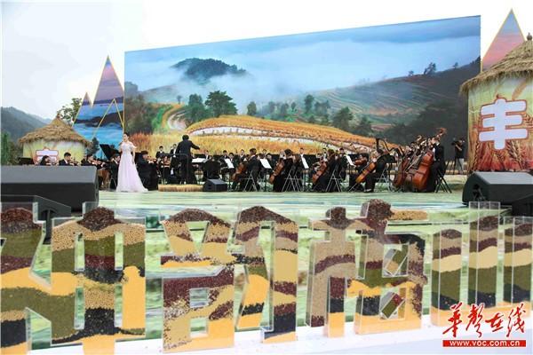 刘思佳)今天上午, 2018年湖南秋季乡村旅游节暨娄底新化农民丰收节