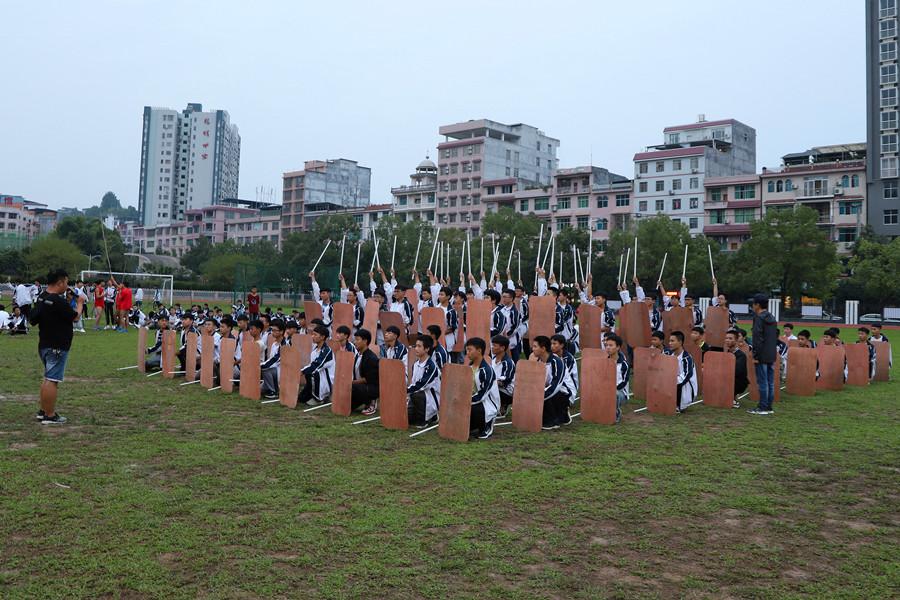 本届民运会开幕式排练