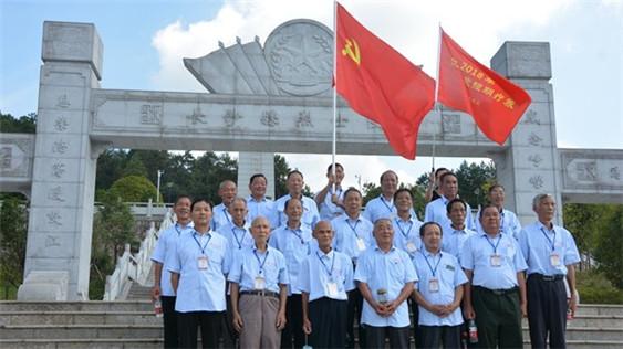 长沙县烈士陵园:把革命精神代代传下去