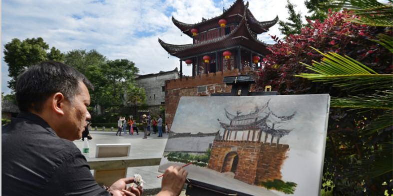 写生中国 描绘古城