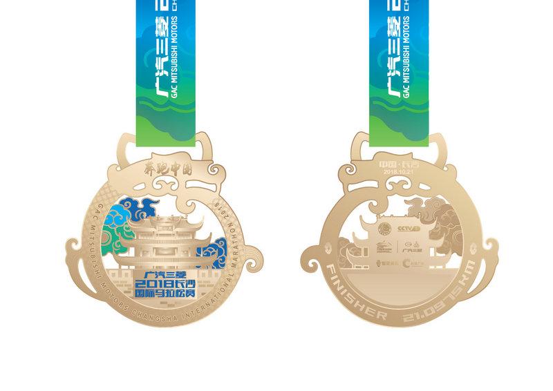 长沙国际马拉松赛公布完赛奖牌、比赛服
