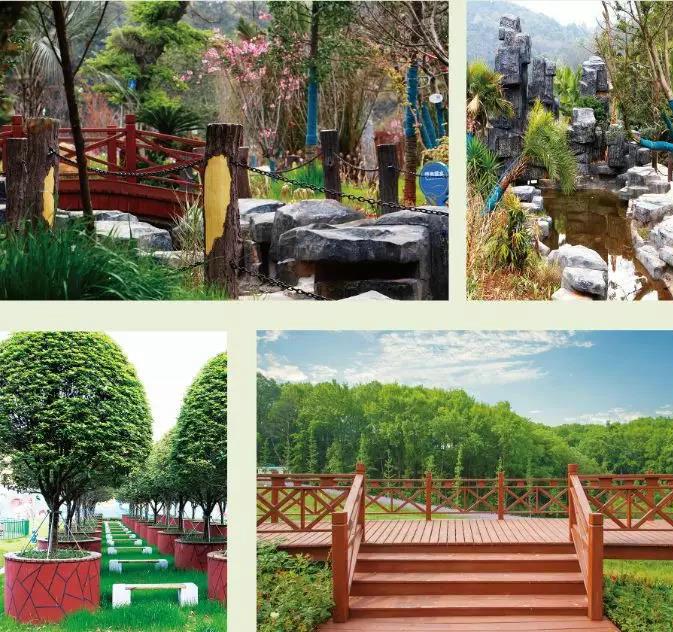 淘乐谷公共休闲区