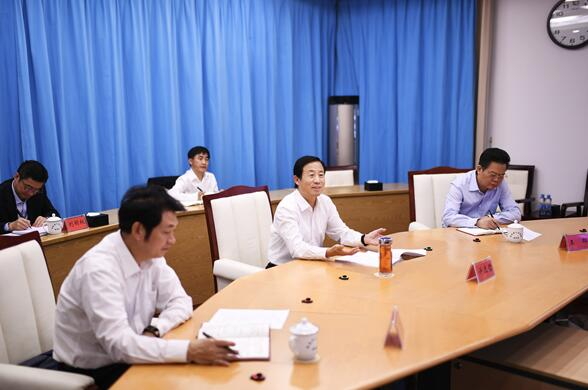 许达哲主持召开全省市州长视频会议
