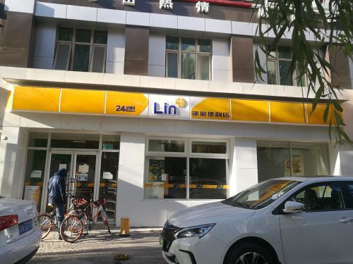 邻家便利店关门 <a target='_blank' href='http://www.chinanews.com/' >中新网</a>记者谢艺观 摄