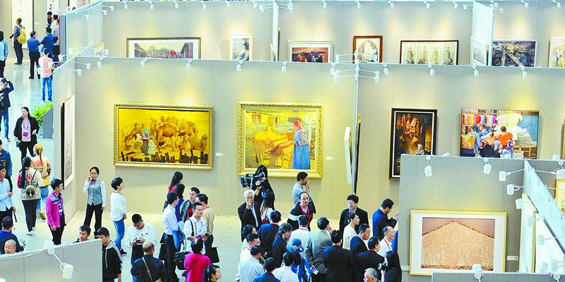 全省美术、书法、摄影精品展开幕