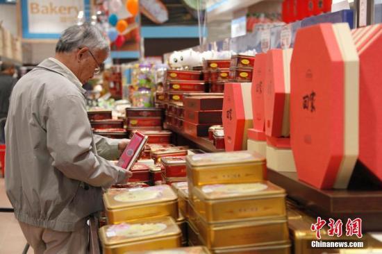 资料图:市民在超市采购。 <a target='_blank' href='http://www.chinanews.com/'>中新社</a>记者 余瑞冬 摄