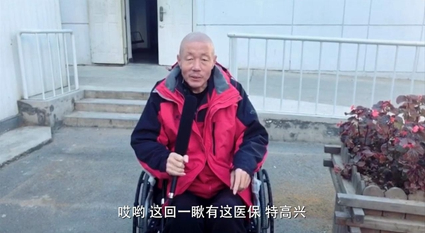 """【中国那些事儿】17种抗癌药纳入医保,他们纷纷""""竖起大拇指"""""""