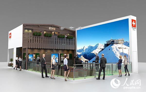 进博会瑞士国家馆正视效果图。瑞士驻华使馆供图