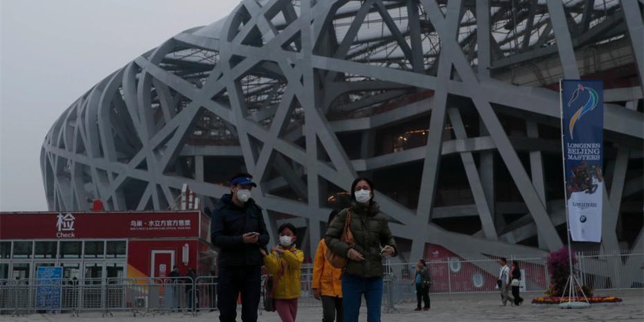 霧霾襲華北中南部 京津冀部分地區空氣重污染