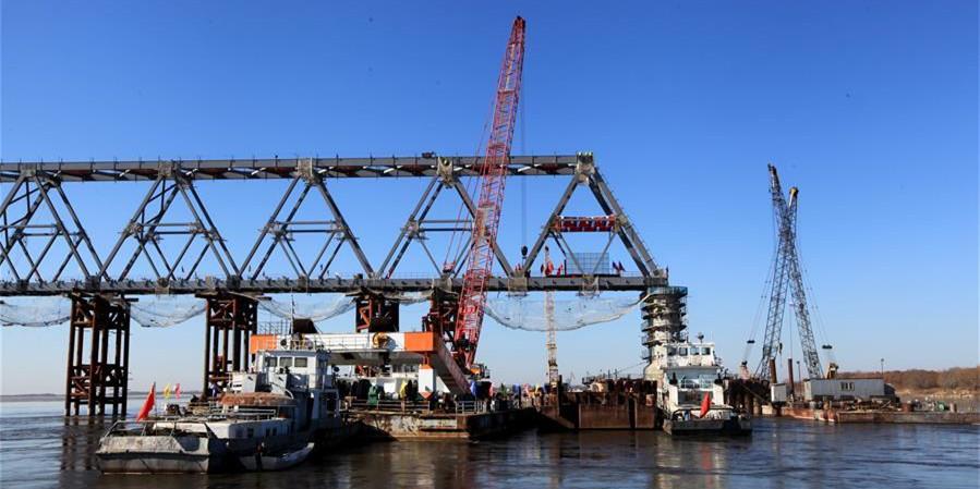 中俄首座跨界河鐵路大橋中方段主體工程完成